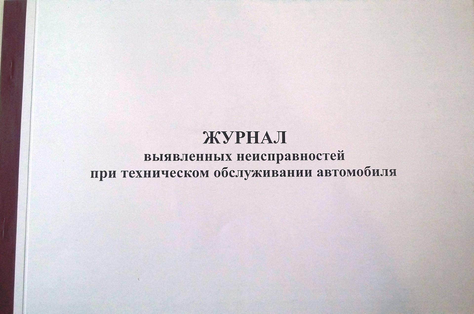 Правила технической эксплуатации производственных зданий и сооружений